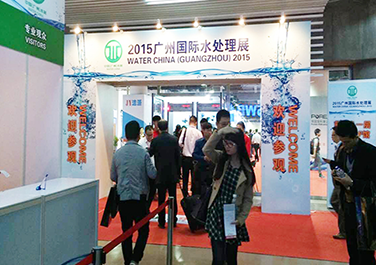 Guangzhou International Water Exhibition in 2015